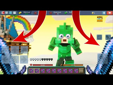 BED WARS: Green Player Was Pretty Shocked When He Saw Me With TWO DIAMOND SWORD 😱😱😱 Blockman GO