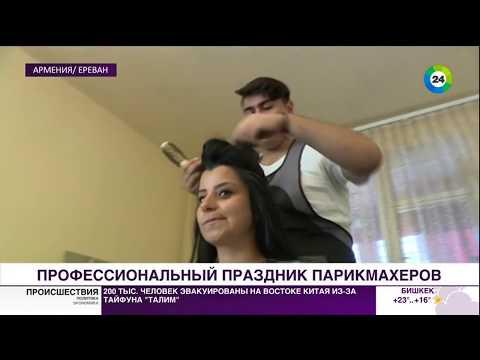 Армянские парикмахеры