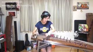 Pink Floyd- The Great Gig in The Sky Gayageum ver. by Luna