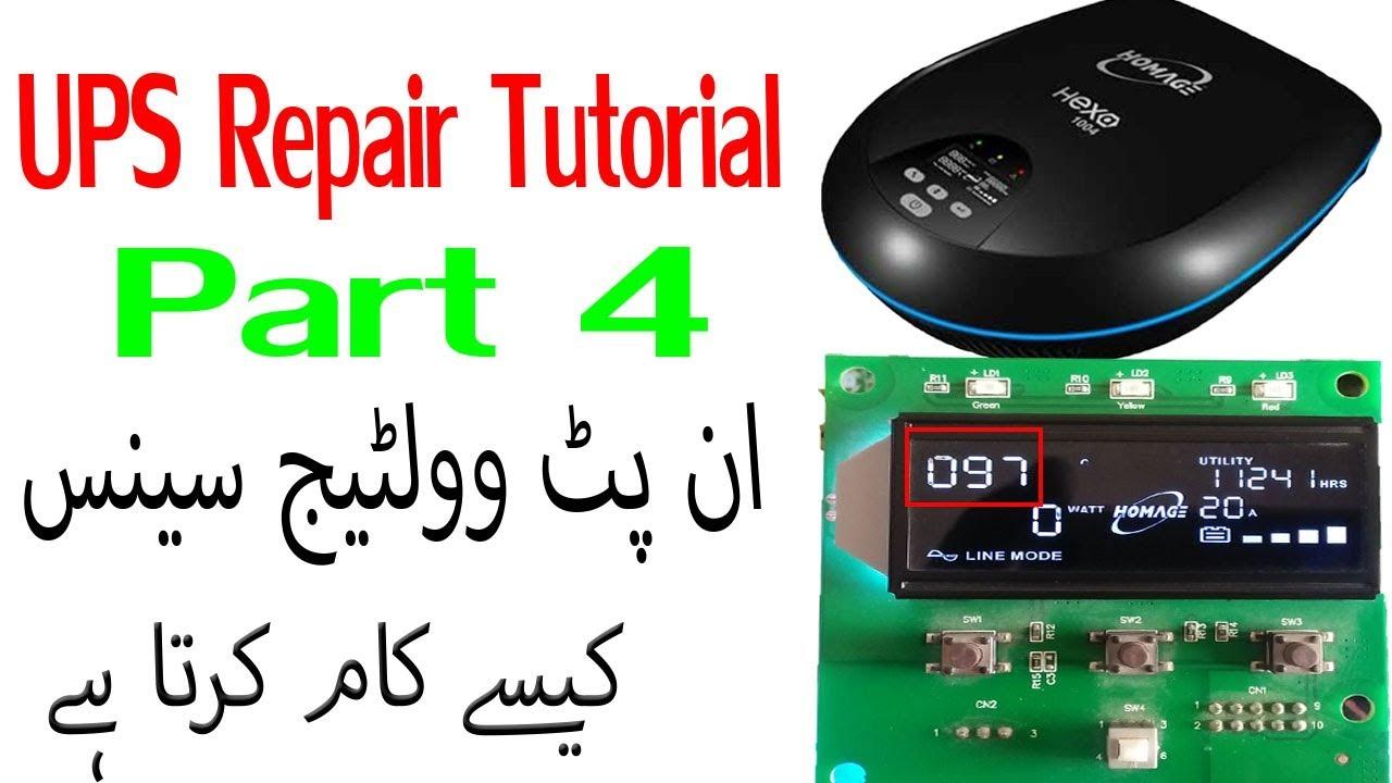 hight resolution of apc up circuit diagram pdf