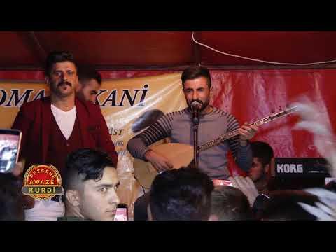 İmat Rekani - Ağlatan Kürtçe Uzun Hava (2018 Yeni)
