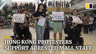 Hong Kong protesters rally against arrests of five mall staff
