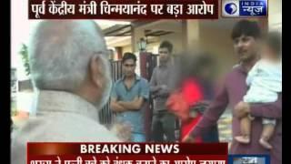 Women speak against BJP leader Chinmayananda Saraswati
