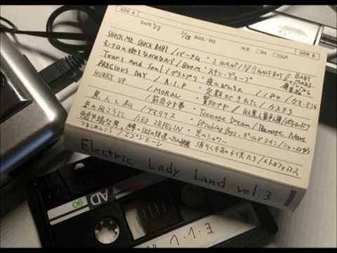E L L  Radio vol 3 A面 名古屋 大須 1988年 エルのラジオ ゲスト エゴンシ―レ