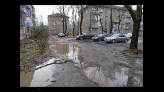 Ярославль — город без дорог