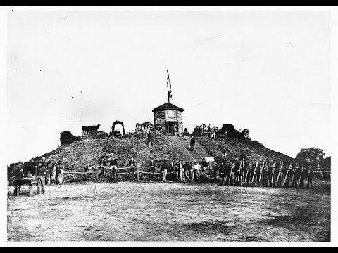 Citico Mound (Pyramid) Chattanooga, TN
