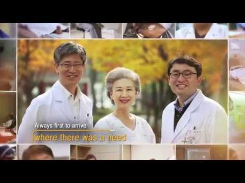 Korea University Medical Center(English ver.)