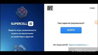 КАК СОЗДАТЬ НОВЫЙ АКК В BRAWL STARS ЧЕРЕЗ SUPERCELL ? | BRAWL STARS | SUPERCELL ID