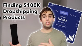 Finding $100K Shopify Dropshipping Products | Dropship Tutorial 2019