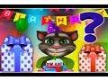 Мой говорящий том #48 Том и друзья Мой виртуальный питомец ИГРА МУЛЬТИК #УШАСТИК KIDS