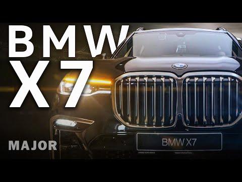 BMW X7 -   что скрывает чёрный ящик?  ПОДРОБНО О ГЛАВНОМ