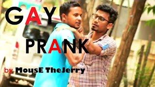 Gay Prank | Bangladeshi gay prank | Must Watch | New Bangla Funny Video 2018 |