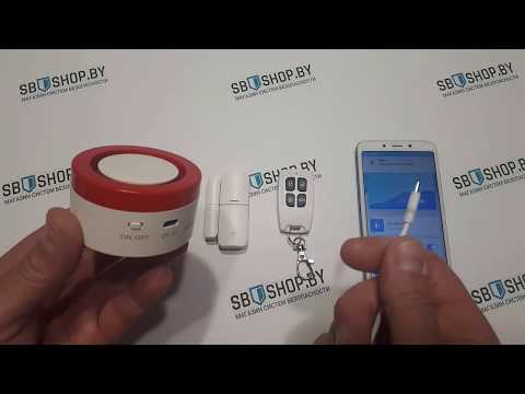 Охранная Wi-Fi сигнализация H1   Умный дом Tuya Smart Home