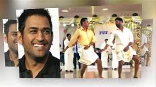 জনসম্মুখে  নেচে দেখালেন ধনি! স্ত্রী শাখসি হতভাগ! Dhoni's Dance! Cricket News