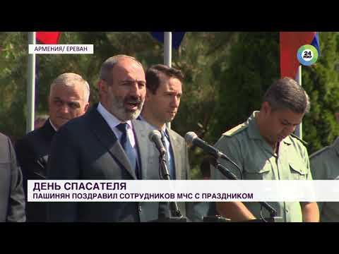 Спасатели МЧС Армении отмечают профессиональный праздник