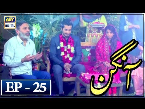 Aangan Episode 25 - 25th April 2018 - ARY Digital Drama