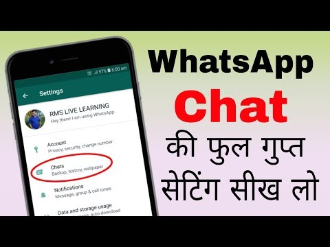 WhatsApp Chat Setting's All Hidden Features In Hindi | WhatsApp Chat Ke Sabhi Hidden Settings