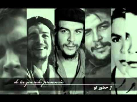 Che Guevara Song Hasta Siempre Persian Lyrics Youtube