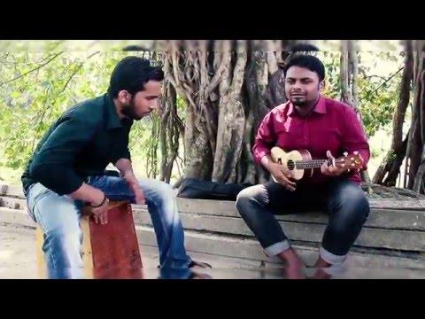Khajar nam e Pagol hoia (Pagol chara dunia chole na) (COVER) |  Miththuk the band