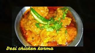 🌃EID special🌃 8 chicken recipes very tasty delicious  all videos link in description
