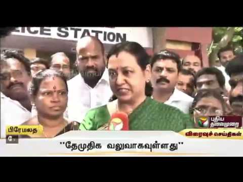 DMDK Party is stronger than Other Political Parties in Tamilnadu : Premalatha Vijayakanth