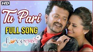 Tu Pari | Romantic Song | Love Lafde | Avadhoot Gupte | Marathi Movie 2018