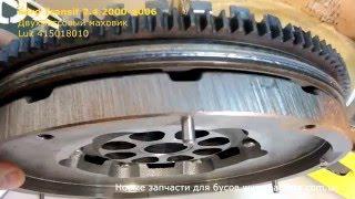 Двухмассовый оригинальный маховик LUK на Форд Танзит 2,4(, 2016-01-16T17:37:28.000Z)