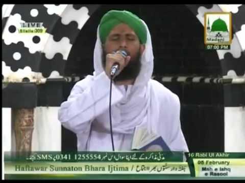 Mujh Ko Darpaish Hai Phir Mubarak Safar -  Qari Asad Attari Al Madani
