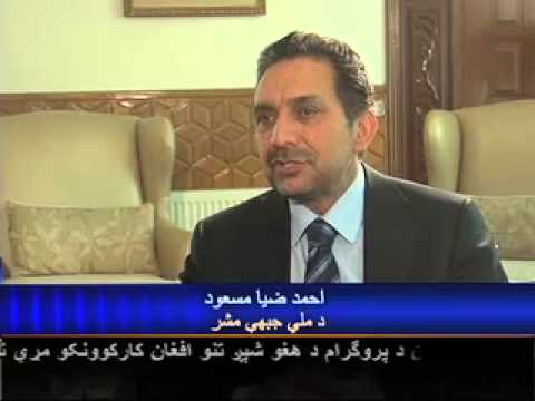 Interview with Ahmad Zia Masoud