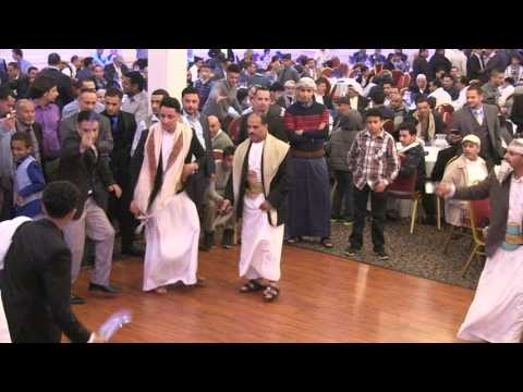 Yemen wedding Bay Area