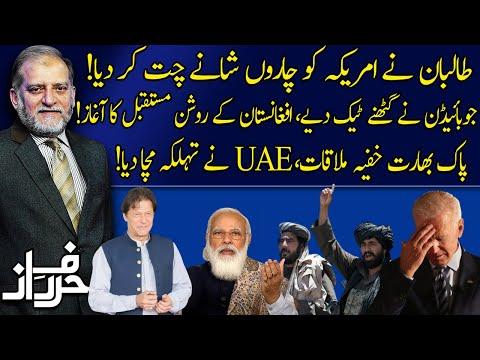 Muhammad Usman Latest Talk Shows and Vlogs Videos