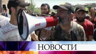 В Ереване возобновились акции протеста.