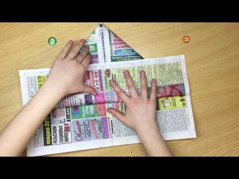 Как делать шапочки из газеты