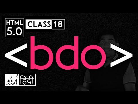 Bdo Tag - Html 5 Tutorial In Hindi - Urdu - Class - 18