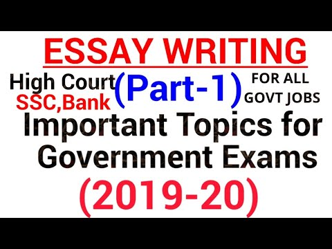 Important Essay TopicsPunjab and Haryana High CourtSSCBank and