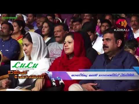 Gulf Focus മാണിക്യ മലർ ഗാനത്തിന് പിന്നിലെ യഥാർത്ഥ വ്യക്തി | 25th March 2018 |  Full Episode