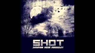 Shot Запомни меня молодым