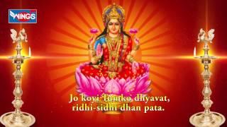 ... laxmi mantra va aarti : https://www./playlist?list=pl9cweud82b...
