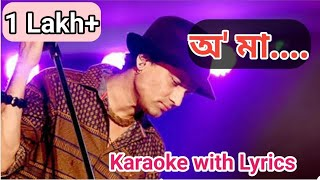 "Assamese song ""o maa"" by zubin, karaoke with lyrics"