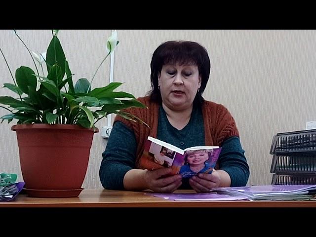 Изображение предпросмотра прочтения – ОльгаНовожилова читает произведение «Половинки» Л.А.Рубальской