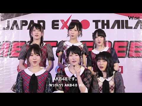 JAPAN EXPO THAILAND 2018 / AKB48 Interview