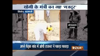 After endless pleas, UP minister OP Rajbhar himself repairs the road