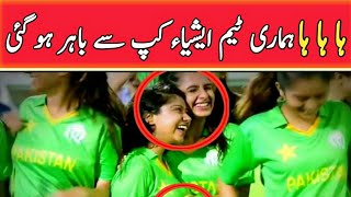 Female Cricket Team Pakistan | Qmobile Advertisement Unseen Moments 2018 | #itechtv