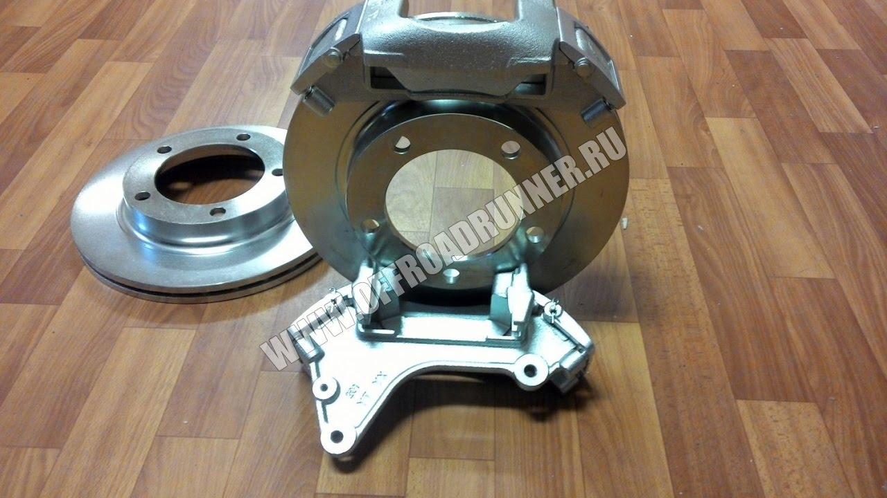 Установка дисковых тормозов / задние дисковые тормоза / тормоза .