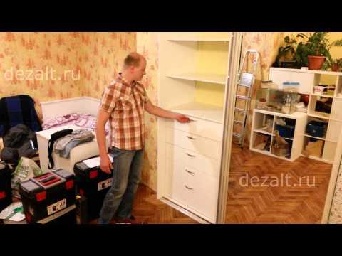 Шкаф-купе с зеркалами арабески