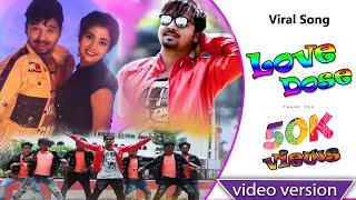 Download lagu Love Dose Odia New Music Full HD MP3