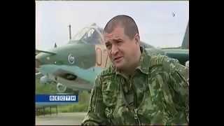 Новости 2015. Как Украина сбивала российские самолеты в Грузии в 2008 году.(НОВОСТИ 2015: