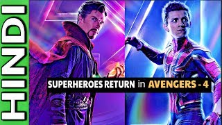 Who Will Return In Avengers - 4 ? | Explained In HINDI