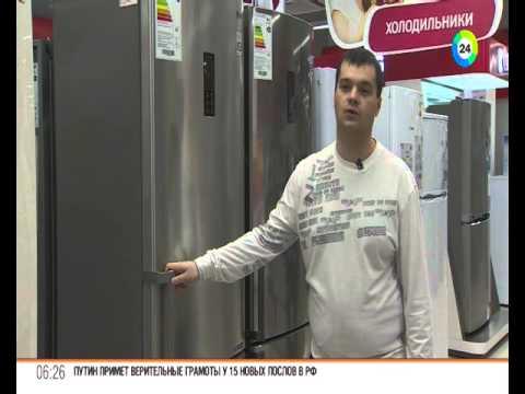 видео: Как выбрать хороший холодильник: советы эксперта.