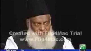 Dr Israr Ahmad Jawab Deh Part 2 of 4